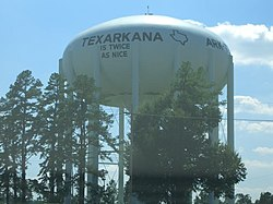 Texarkana Water Tower CIMG6231.JPG