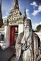 Thailand (4415604361).jpg