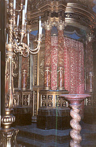 The Ark of the synagogue 12.jpg