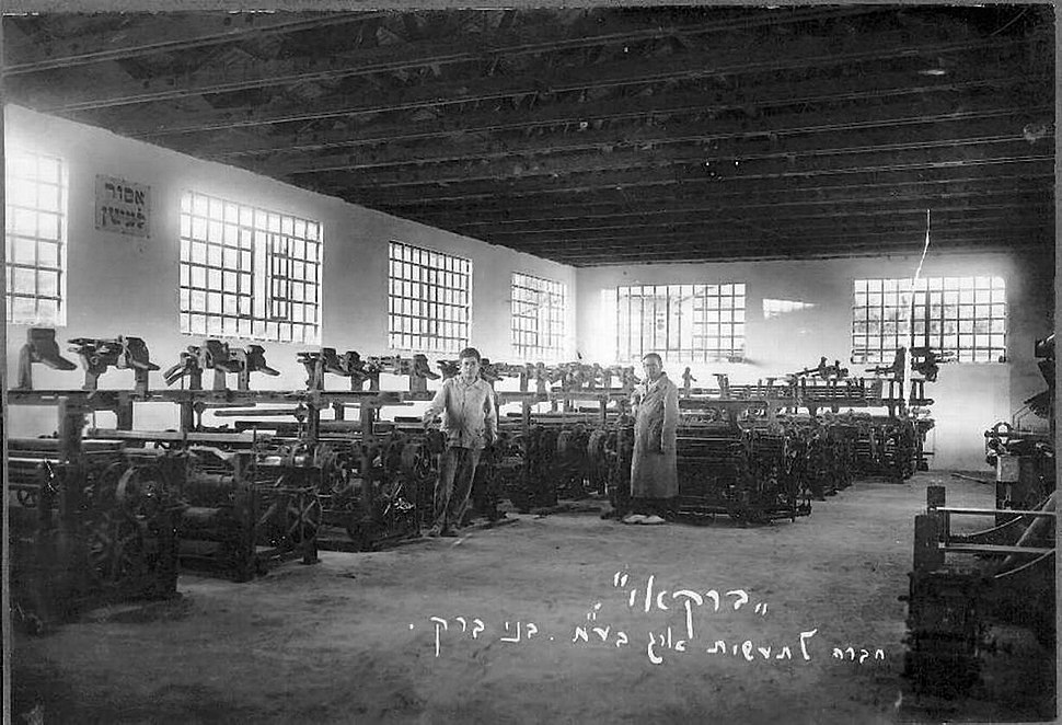 The Barkay Weaving Factory in Bnei Brak. 1925 (id.14520040)