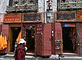The Barkhor, Lhasa (53) (42939233344).jpg