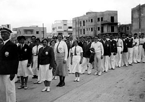 1935 Maccabiah Games - The Czechoslovakian delegation on its way to the stadium, 2nd Maccabiah Games opening ceremony.