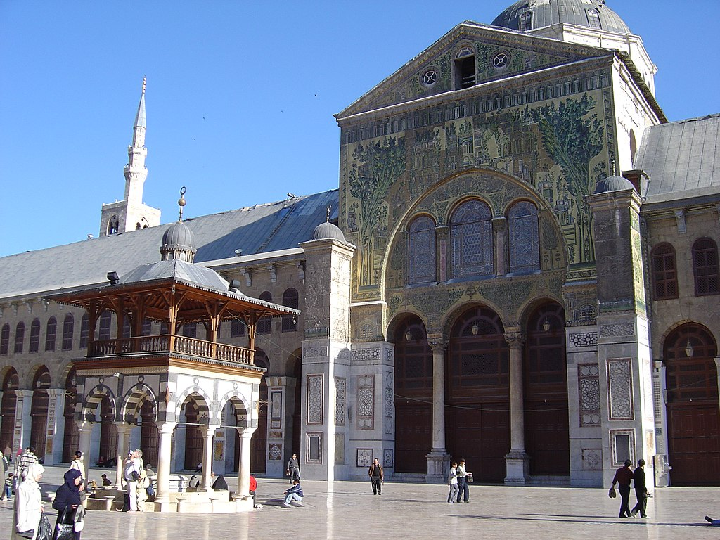 File:The Great Mosque, Damascus - Syria, 2004.JPG ...