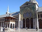 The Great Mosque, Damascus - Syria, 2004.JPG