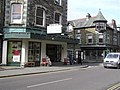 The Homes of Football, Ambleside - geograph.org.uk - 1529573.jpg