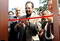 The Minister of State for Minority Affairs (Independent Charge) and Parliamentary Affairs, Shri Mukhtar Abbas Naqvi inaugurating the Hunar Haat, in New Delhi on February 11, 2017.jpg