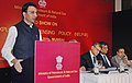 """The Minister of State for Petroleum & Natural Gas, Shri Jitin Prasada addressing at the inauguration of the """"NELP-IX Promotional Road Show"""", in Mumbai on October 18, 2010.jpg"""