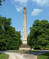 The Obelisk at Castle Howard - geograph.org.uk - 824751.jpg