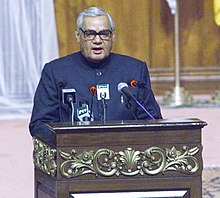 The Prime Minister Shri Atal Bihari Vajpayee delivering his speech at the 12th SAARC Summit in Islamabad, Pakistan on January 4, 2004 (1).jpg