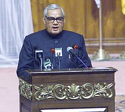 First prime minister from NDA, Atal Bihari Vajpayee The Prime Minister Shri Atal Bihari Vajpayee delivering his speech at the 12th SAARC Summit in Islamabad, Pakistan on January 4, 2004 (1).jpg