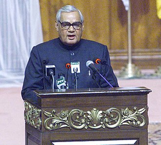 2004 Indian general election - Image: The Prime Minister Shri Atal Bihari Vajpayee delivering his speech at the 12th SAARC Summit in Islamabad, Pakistan on January 4, 2004 (1)
