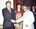 The Prime Minister of Mongolia Mr. Nambaryn Enkhbayar and Madame Onon Tsolmon with the President Dr. A.P.J.Abdul Kalam in New Delhi on January 15, 2004.jpg