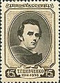 The Soviet Union 1939 CPA 673 stamp (Early Portrait).jpg