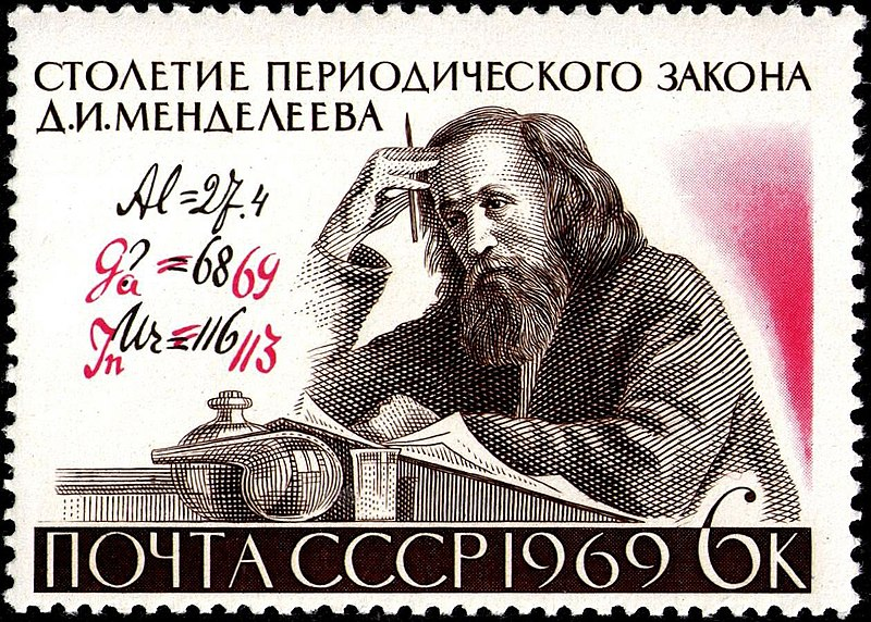 Файл:The Soviet Union 1969 CPA 3761 stamp (Mendeleev and Formula).jpg