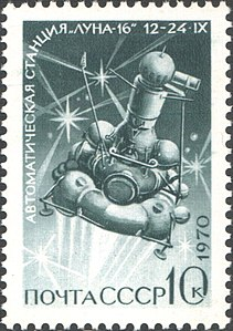 The Soviet Union 1970 CPA 3951 stamp (Luna 16 in Flight (1970.09.12)).jpg