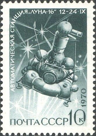 Luna 16 - Image: The Soviet Union 1970 CPA 3951 stamp (Luna 16 in Flight (1970.09.12))