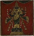The Supreme Being of Hindu Cosmology - Album of Vaishnava paintings (1800), f.1 - BL Add MS 15504 A.jpg