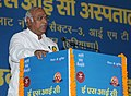 The Union Minister for Labour and Employment, Shri Mallikarjun Kharge addressing at the inauguration of the ESIC Hospital Manesar Gurgaon, in Haryana on March 28, 2011.jpg