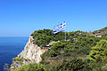 The biggest greek flag – Keri - Zakynthos, Greece 01.jpg