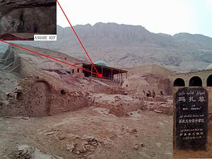 Seven Sleepers - The cave and its surroundings, Turpan, Xinjiang Uyghur Autonomous Region