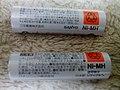 The explanation of SANYO eneloop & Panasonic eneloop.jpg