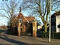 Thomas Alleynes School, Stevenage. - geograph.org.uk - 109866.jpg