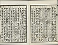 Three Hundred Tang Poems (73).jpg