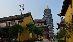 Tianning Temple in Changzhou.jpg