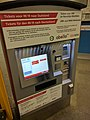 Ticketautomaat in Arnhem.jpg