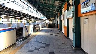 Shin-takashimadaira Station Metro station in Tokyo, Japan