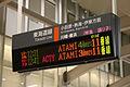 Tokaido Line.jpg