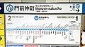 TokyoMetro-T12-Monzen-nakacho-station-sign-20200514-121748.jpg