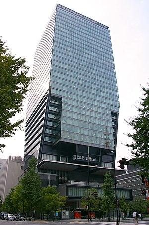 Sankei Shimbun - Tokyo Sankei Building