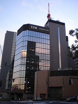 Tokyo fm headquarter.jpg