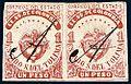 Tolima 1871 1 peso stamps.jpg