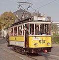 Tram-union-937-dresden (cropped 1-1).jpg