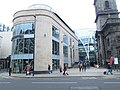 Trinity Centre - Boar Lane (geograph 3916570).jpg