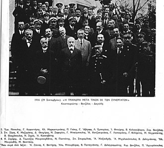 Provisional Government of National Defence - The Triumvirate of National Defence with collaborators on 29 September 1916 (O.S.)