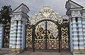 Tsarskoe Selo, July 2004 14.jpg