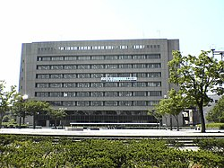 Tsu City Hall.jpg
