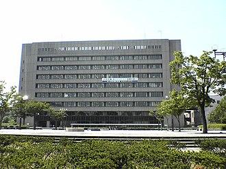 Tsu, Mie - Tsu City Hall