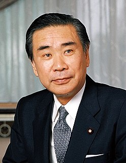Tsutomu Hata The 80th Prime Minister of Japan