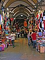 Turkey-3128 - Grand Bazaar (2217264278).jpg
