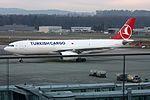 "Turkish Airlines Cargo Airbus A330-243F TC-JDS ""Trakya"" (22641904706).jpg"