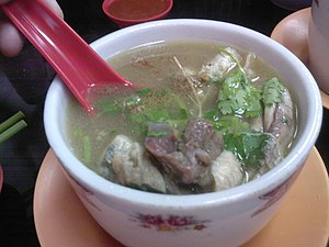 Turtle soup - Chinese turtle soup