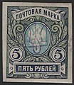 UA stamps 000010.jpg