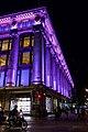 UK - London (30794657165).jpg