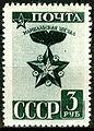 USSR 772.jpg