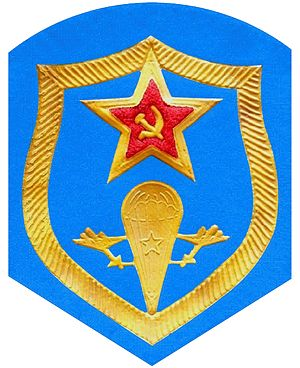 Russian Airborne Troops - Shoulder sleeve insignia of the Soviet Airborne Troops