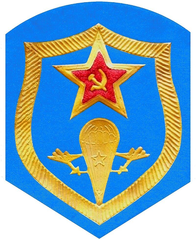 800px-USSR_Airborne_troops_emblem1_1991.